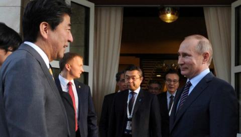 Япония готова предложить многое: Россия пересматривает отношения с Китаем