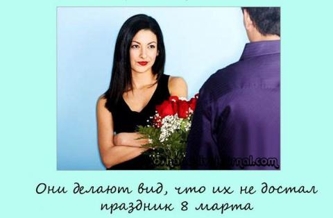 Для чего нужны мужчины женщинам