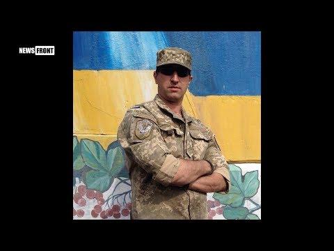 МГБ ДНР задержало украинского диверсанта, готовившего теракт в Донецке