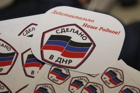 Предприятия ДНР начали заклю…