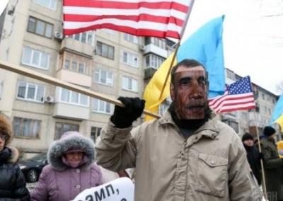 Украина – США: бунт «подпинд…