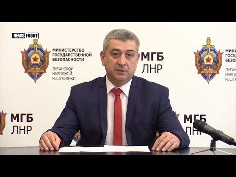 МГБ ЛНР подтверждает причастность Киева к подрыву машины ОБСЕ