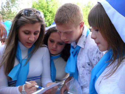 Обласний  Єврофорум «Кривий Ріг – Дніпропетровщина – Європейський союз»