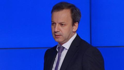 Дворкович сомневается в скор…