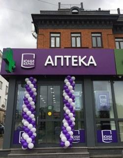 В столице открылась новая аптека сети премиальных аптек «Юнифарма»