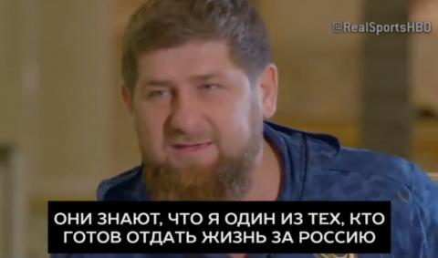 Кадыров: Если на Россию напа…