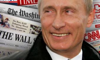 «Die Welt»: Путин будет смея…
