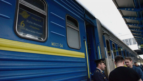 На Украине хотят прекратить транспортное сообщение с РФ