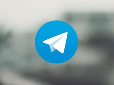 Telegram впервые заблокирова…