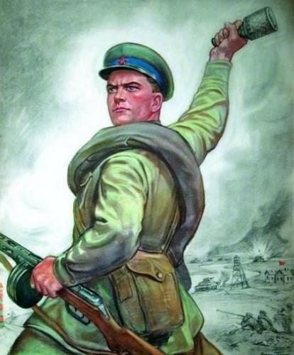 Пограничники в боях за Дебальцево