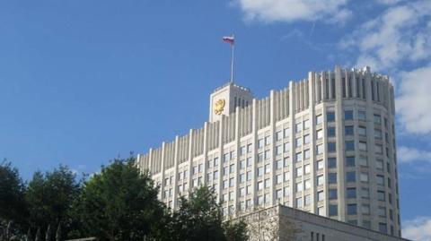 Правительство РФ выделило 2,…