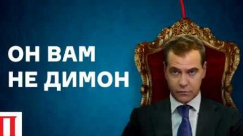"""Как """"работает"""" Навальный: вы…"""