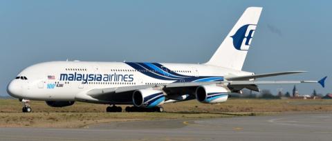 Malaysia Airlines пытается и…