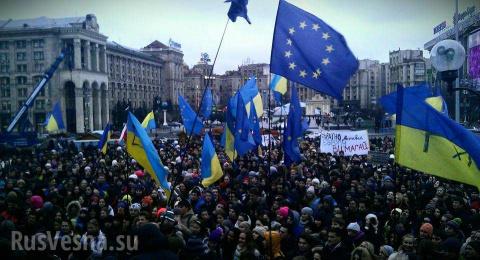 «Евромайдан»: в чём они ошиблись? — мнение