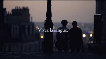 живите с языком
