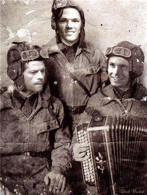 Картинки или фото военных лет