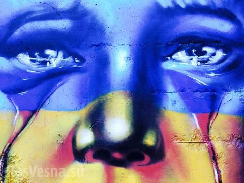Незалежная Украина: смерть ради смерти.  Александр Роджерс