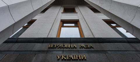 Решат ли окончательно языковой вопрос на Украине? Денис Гаевский