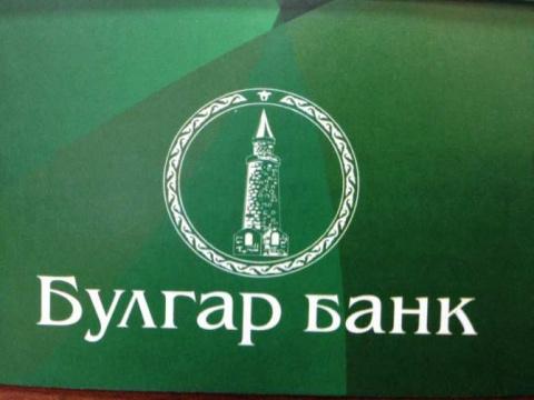 ЦБ РФ отозвал лицензию у яро…