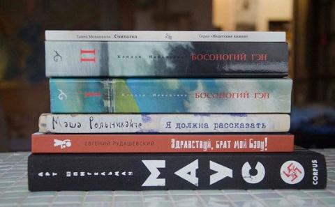 6 книг о войне для детей