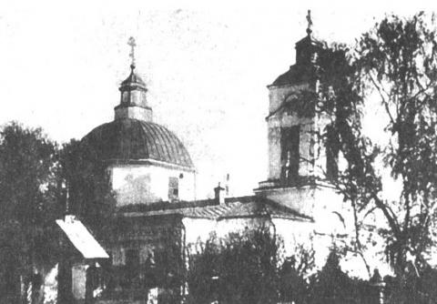 церкви тольятти-успенская церковь (уничтожена)