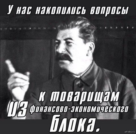 Тезисы Медведева верны, пото…