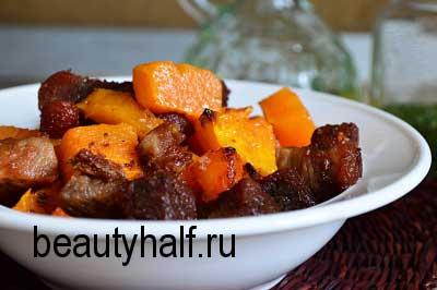 Тыква с мясом, запеченная в духовке