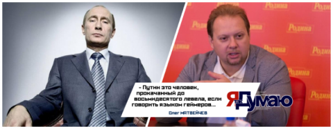 Путин в шорт-листе Time