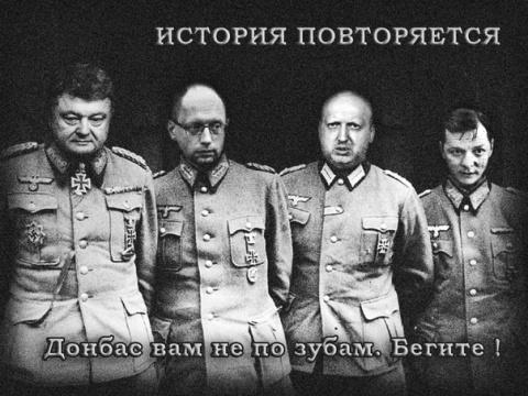 Беги, Петя, беги: Порошенко начал переговоры на случай импичмента