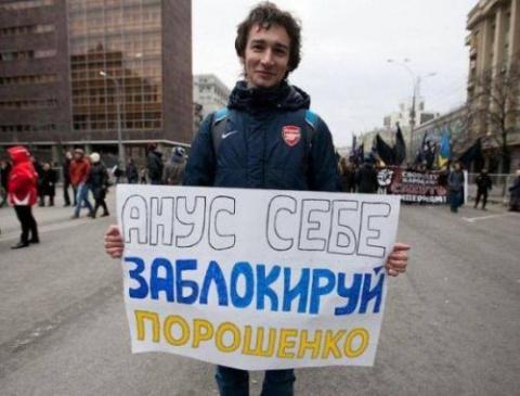 Итоги украинской недели. Дыр…