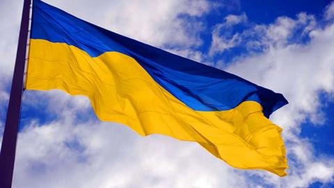 Украина внесла в ООН «радика…