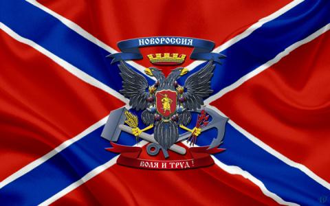 «Сердца Донбасса» снова под обстрелом ВСУ