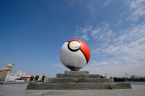 Pokemon Go стал причиной ван…