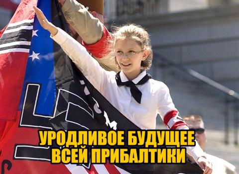 Народы, созданные для войны с Россией