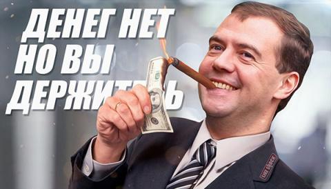 """ЛЖИВАЯ ВЛАСТЬ... Даже """"карманный"""" Росстат не может скрыть неэффективность экономического курса Путина"""