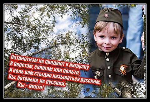 Почему никак не «вымрет» Россия