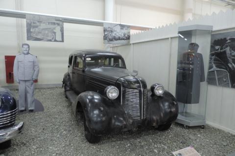 Авто из СССР