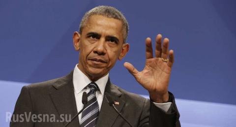 Обама в Зазеркалье: о европейском вояже уходящего президента