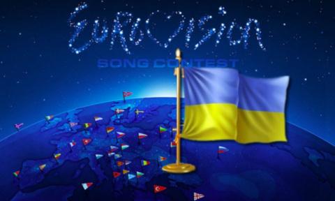 Евровидение по-украински: ко…