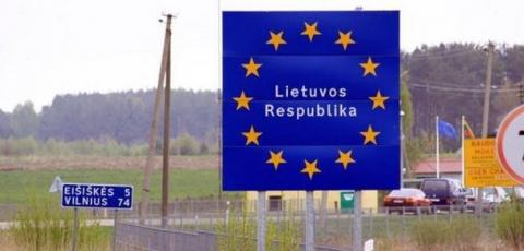 Литва выделяет средства на п…
