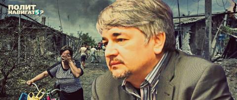 Ростислав Ищенко: Начинается новый этап гражданской войны на Украине