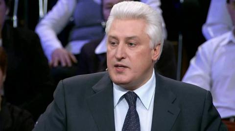 Коротченко предложил Трампу …