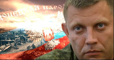 """Захарченко: У России и в мыслях нет """"растворить"""" нас в Украине"""