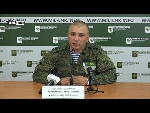 Киевские диверсанты провоцируют на открытие ответного огня — Марочко