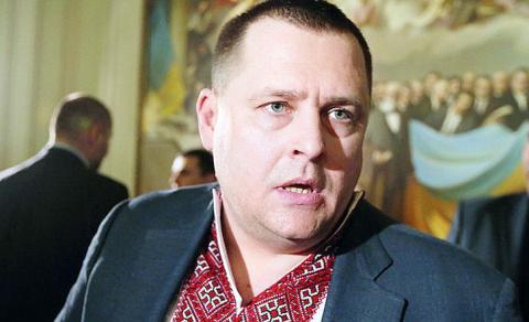 Влажные мечты мэра Днепропет…