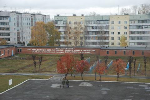 """Вид из окна казармы """"Бердской"""" бригады"""