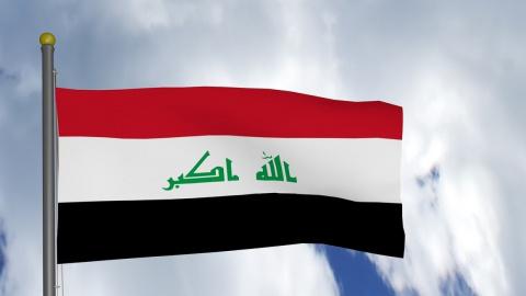 Ирак приглашает Россию в Багдад