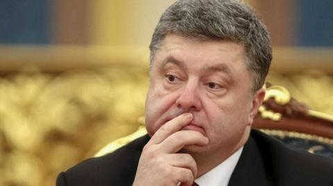 Коррупция на Украине: Пороше…