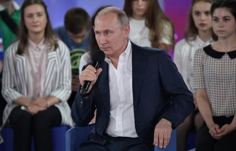 Путин раскрыл свой псевдоним…