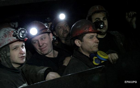 А как же пенсильванский уголь?